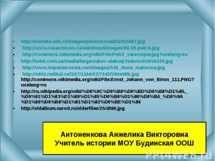 http://moneta-info.ru/images/photos/small/article87.jpghttp://moneta-info.ru/ima