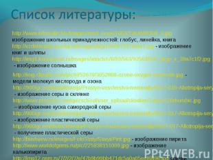 http://www.infomalin.biz/images/mod_news/1063/1364669209_0.jpg изображение школь