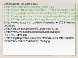 http://pravoslav.ucoz.com/foto_doc/a1.jpghttp://cs407718.userapi.com/v407718750/