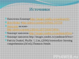 ИсточникиНаполеона Бонапартhttp://images.yandex.ru/yandsearch?-фото битвы -http: