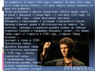 Он рождается17 июля1738годаи умирает25 июня1767года. Хотя позже автор отм