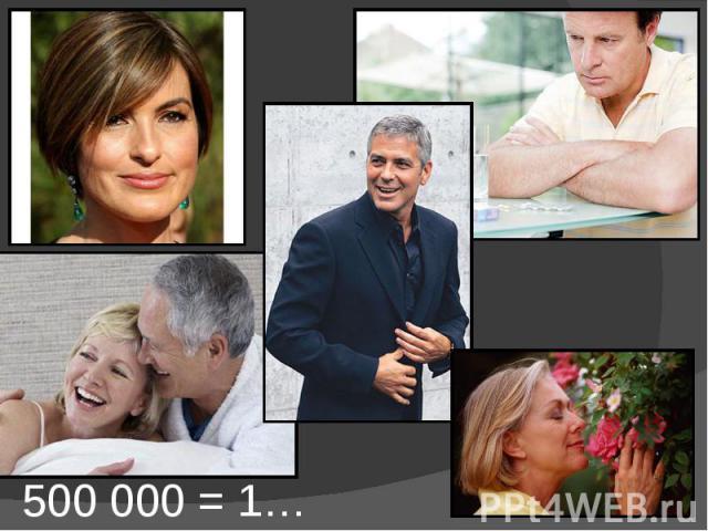 500 000 = 1…