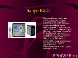 Компания Sanyo выпустила новое устройство, которое порадует своих владельцев сам