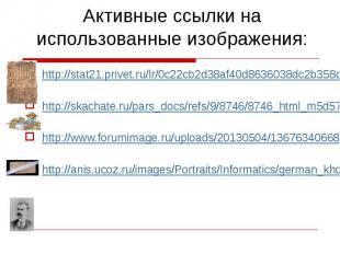 http://stat21.privet.ru/lr/0c22cb2d38af40d8636038dc2b358d30http://stat21.privet.