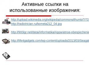 http://upload.wikimedia.org/wikipedia/commons/thumb/7/72/CassetteTypes1.jpg/800p
