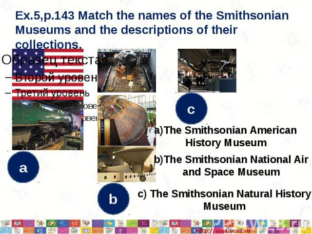 Ex.5,p.143 Match the names of the Smithsonian Museums and the descriptions of their collections.