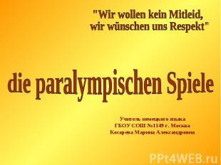 """""""Wir wollen kein Mitleid, wir wünschen uns Respekt"""" die paralympischen SpieleУчи"""