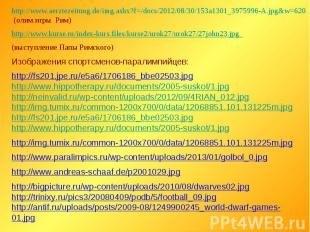 http://www.aerztezeitung.de/img.ashx?f=/docs/2012/08/30/153a1301_3975996-A.jpg&w