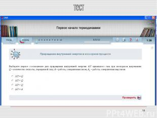 C:\Documents and Settings\User\Рабочий стол\49562.omsC:\Documents and Settings\U