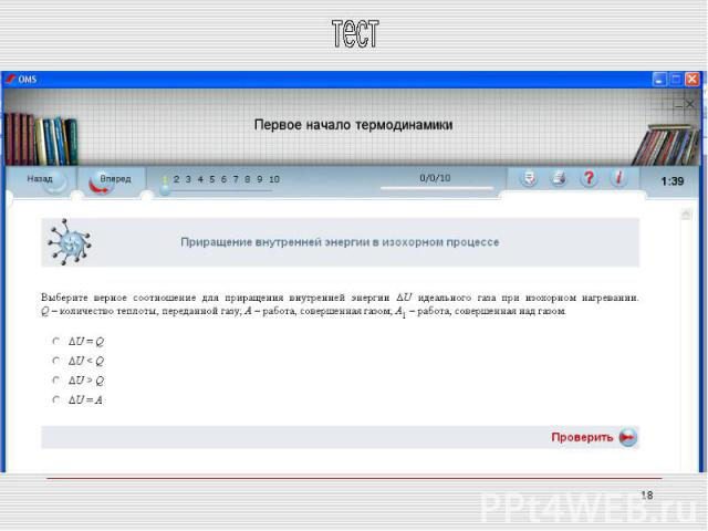 C:\Documents and Settings\User\Рабочий стол\49562.omsC:\Documents and Settings\User\Рабочий стол\49562.oms