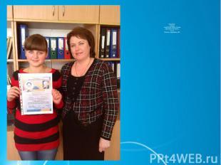 Районний конкурс імені Петра Яцика ІІ місце (Курдибаха Катерина, 9 клас Вчитель: