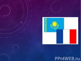 В настоящее время основными направлениями двустороннего экономического сотруднич