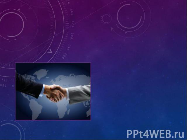 Динамизм:на протяжении многих лет было отмечено постоянное увеличение двухсторонних отношений. В 2010 году объем товарооборота увеличился до 3,5 Млрд. евро, что составляет повышение на 19,2% по сравнению с 2009 годом. Динамизм отношений выражается …