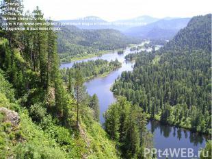 . Северо-Восточная Сибирь поделена сетью многих рек, стекающих к морям Лаптевых