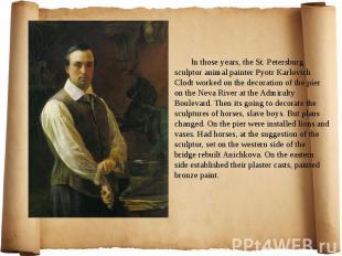 In those years, the St. Petersburg sculptor animal painter Pyotr Karlovich Clodt