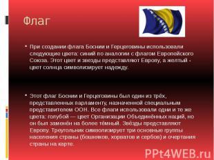 Флаг При создании флага Боснии и Герцеговины использовали следующие цвета: синий