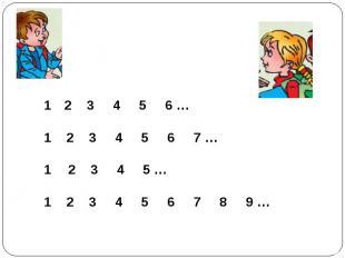 2 3 4 5 6 … 1 2 3 4 5 6 7 … 2 3 4 5 … 1 2 3 4 5 6 7 8 9 …