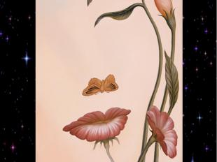 Mouth of the Flower