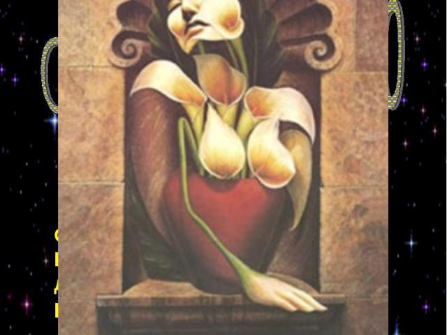 Он родился 28 февраля 1943 в Мексике и вырос в семье дизайнеров . Изучал искусство с раннего детства. С 1976 он полностью посвятил себя живописи и скульптуре. Он работает преимущественно в метафорическом стиле, вплетая реалистические и образные дета…