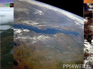 Географы классифицируют озера по способу их образования, содержанию солей и нали