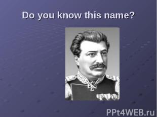 Do you know this name?