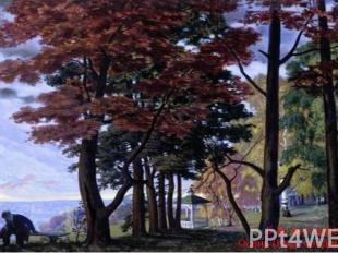 Б.М. Кустодиев. Осень (Над городом). 1918
