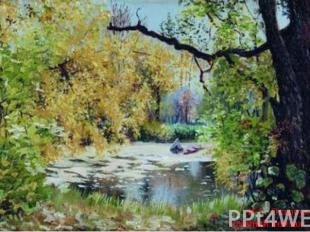 И.С. Остроухов. Осенний пейзаж. 1890-е
