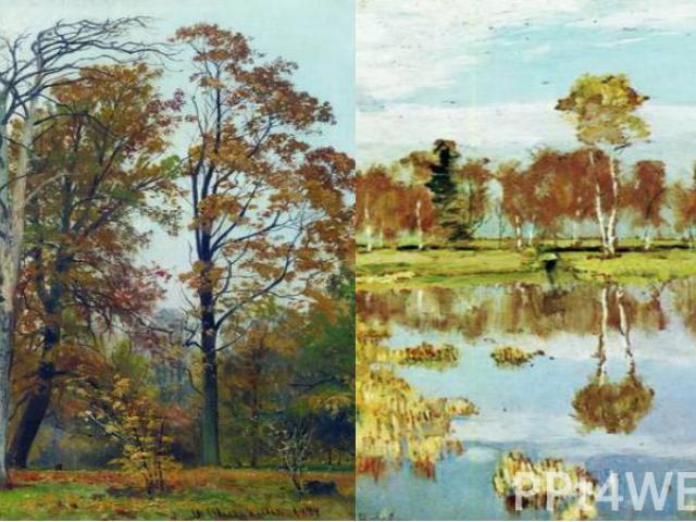 Русские художники-пейзажисты XIX и XX веков создали множество картин, ставших шедеврами ещё при их жизни Остается надеяться, что в XXI веке эта преемственность не прервется…