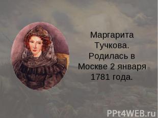 Маргарита Тучкова. Родилась в Москве 2 января 1781 года.