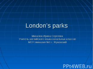 London's parks Михалюк Ирина Сергевна Учитель английского языка начальных классо
