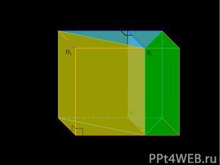 Рассмотрим произвольную треугольную прямую призму ABCA1B1C1. 1) Разобьем призму