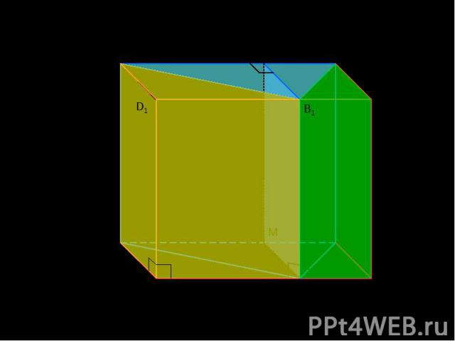 Рассмотрим произвольную треугольную прямую призму ABCA1B1C1. 1) Разобьем призму на две прямые треугольные призмы ABMA1B1M1 и BCMB1C1M1 плоскостью, проходящей через высоту основания B1M1 и боковое ребро BB1. 2) Достроим данную призму до прямоугольног…