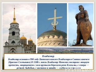 Владимир. Владимир основан в 990 году Киевским князем Владимиром Святославичем (