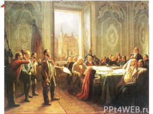 Революционные изменения Создание Временного правительства для управления государ