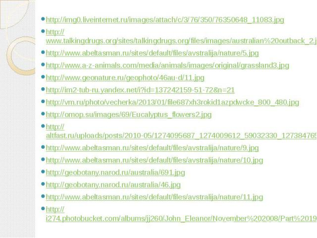 http://img0.liveinternet.ru/images/attach/c/3/76/350/76350648_11083.jpg http://img0.liveinternet.ru/images/attach/c/3/76/350/76350648_11083.jpg http://www.talkingdrugs.org/sites/talkingdrugs.org/files/images/australian%20outback_2.jpg http://www.abe…