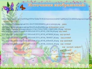 http://1.bp.blogspot.com/-KmNU0upeWWw/Uh8m7RJBQII/AAAAAAAABhE/CgfNhwvj2ZI/s1600/