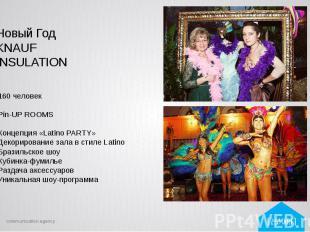 Новый Год KNAUF INSULATION 160 человек Pin-UP ROOMS Концепция «Latino PARTY» Дек
