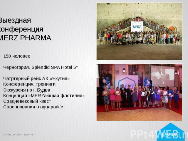 Выездная конференция MERZ PHARMA 150 человек Черногория, Splendid SPA Hotel 5* Чатртерный рейс АК «Якутия» Конференция, тренинги Экскурсия по г. Будва Концепция «MERZающая флотилия» Средневековый квест Соревнования в aquapark'е