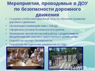 Мероприятия, проводимые в ДОУ по безопасности дорожного движения Создание учебно