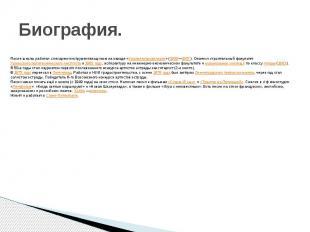 Биография. После школы работал слесарем-инструментальщиком на заводе «Уралэлектр