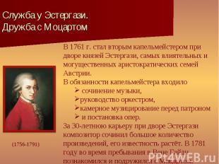 В 1761 г. стал вторым капельмейстером при дворе князей Эстергази, самых влиятель