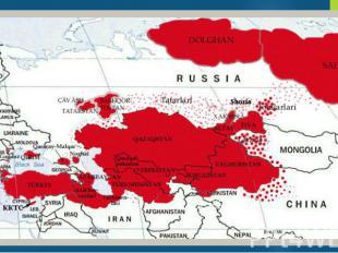 В научных кругах геополитика предполагает географический, исторический и социоло