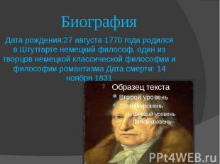 Биография Дата рождения:27 августа1770 года родился вШтутгарте немецкийфилосо