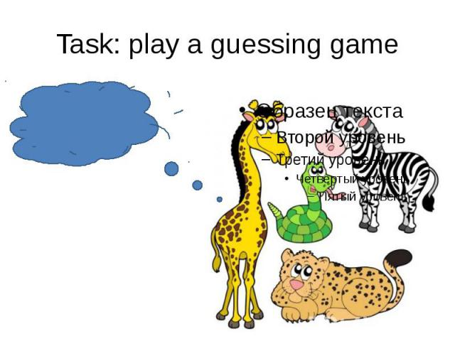 Task: play a guessing game