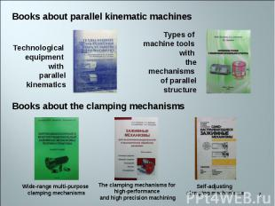 Books about parallel kinematic machines Technological equipment with parallel ki