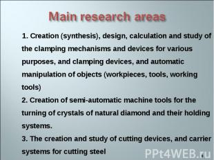 1. Creation (synthesis), design, calculation and study of the clamping mechanism