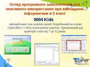 0004 Kids 0004 Kids