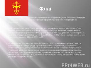 Флаг Флаг муниципального образования «Город Майко п» Республики Адыгея Российско