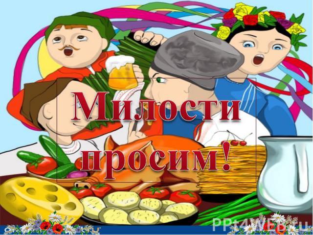 http://fs1.ppt4web.ru/images/17412/100015/640/img23.jpg