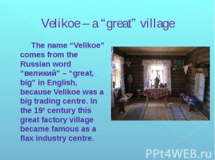 """Velikoe – a """"great"""" village The name """"Velikoe"""" comes from the Russian word """"вели"""
